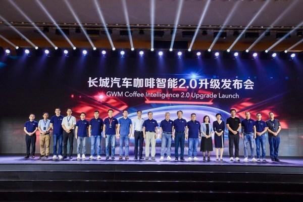 Se lanzó la actualización del sistema Coffee Intelligence2.0 de GWM (PRNewsfoto/GWM)
